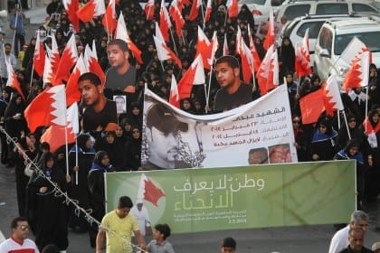 Bahrain, oposition