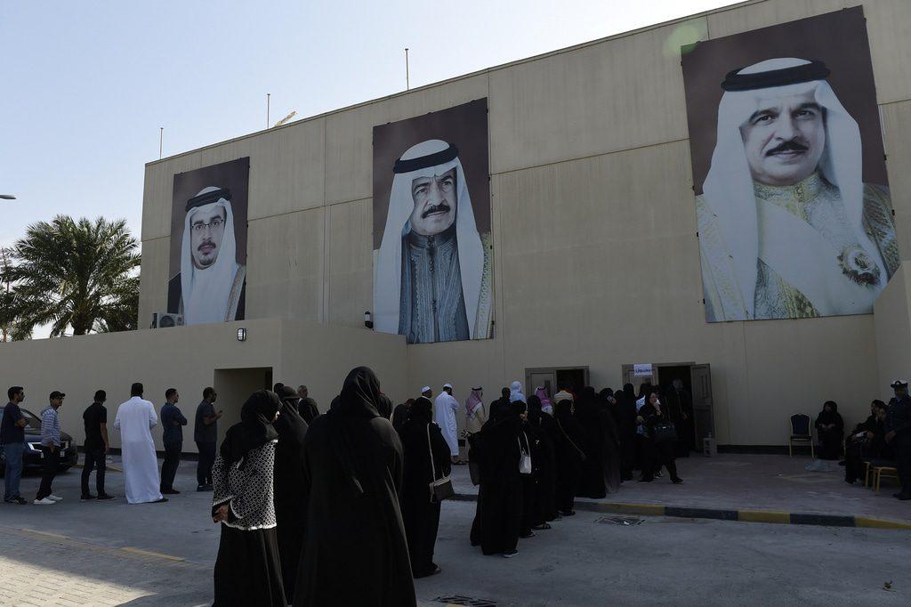 Bahrain- Elections bahrain قوة المال البحرين
