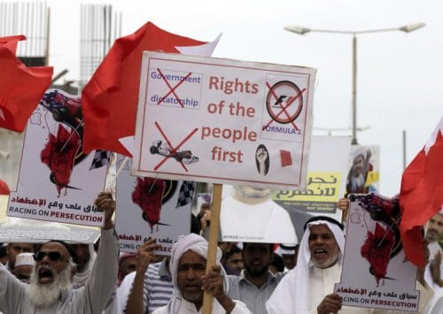 In Bahrain, Human Rights Situation Deteriorating