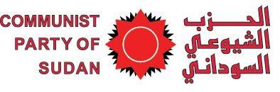 Communist Party of Sudan governance