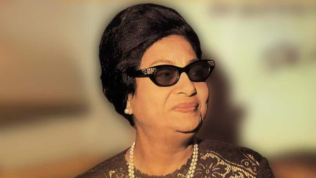 Egypt- Oum Kulthum