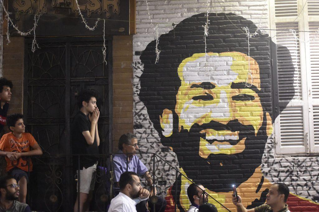 Egypt- Mohamed Salah