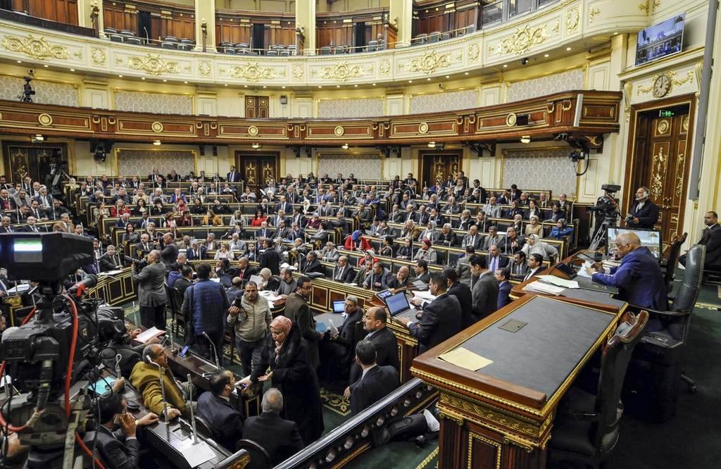Egypt- Egyptian parliament