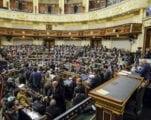 التعديلات الدستورية طوّر الإعداد لتكريس الحكم الإستبداي في مصر