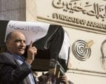 Egypt's Propaganda Machine