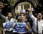 Egypt's Parliament Defies Supreme Court, Approves Island Transfer Deal