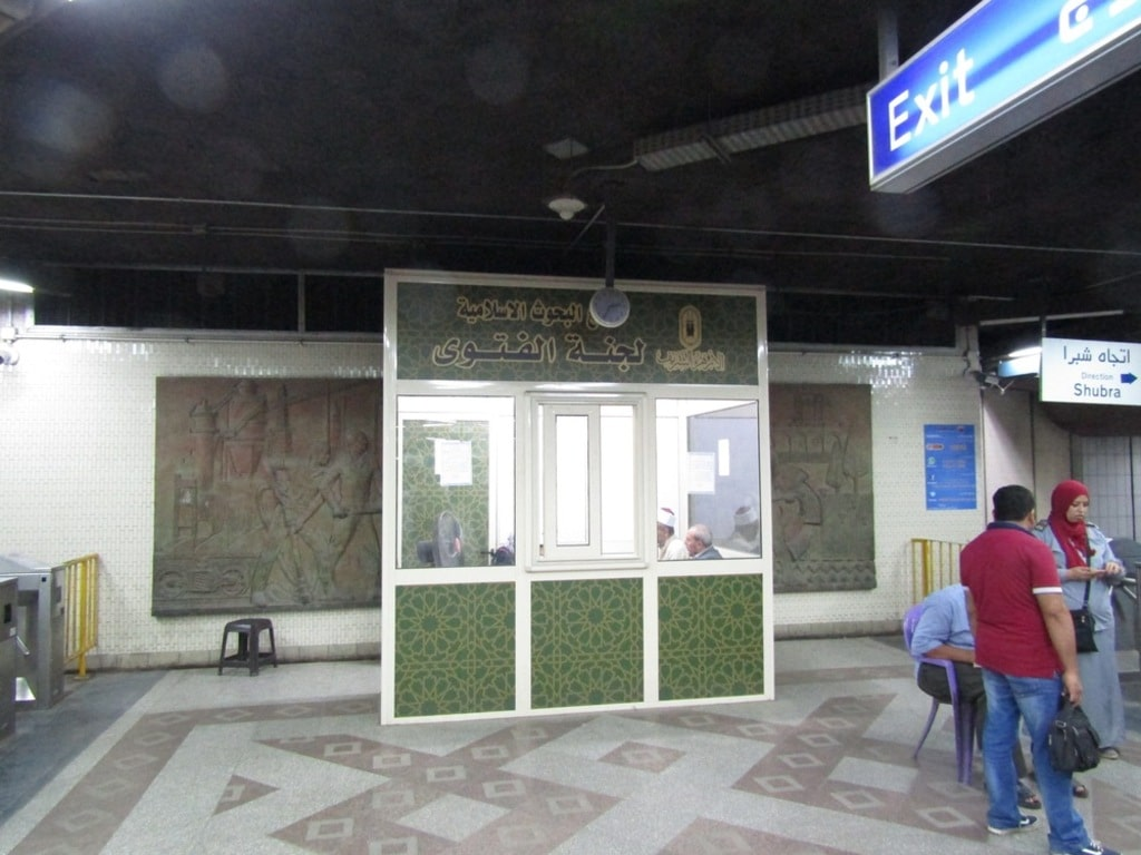 Egypt- Fatwa kiosk