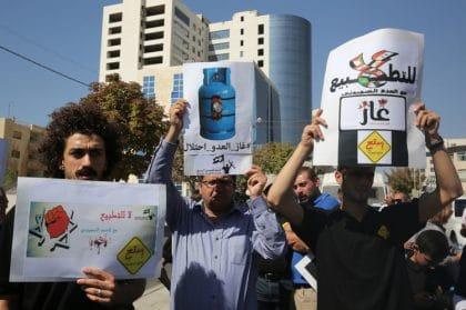 هل تطبيع العلاقات مع إسرائيل ثمنُ التصدي لإيران؟