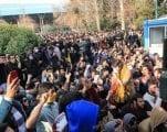 الاحتجاجات في إيران تُشير إلى مأزقٍ اقتصادي