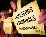 تزايد اعتقالات مزدوجي الجنسية الإيرانيين