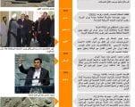 الاتفاق النووي الايراني: أكثر من عقد من الزمان لإبرام الاتفاق