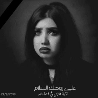 العراق: تنامي المخاوف حول سلامة النساء