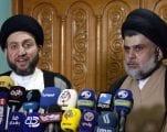 هل بات النفوذ الإيراني في العراق أكثر انحساراً؟