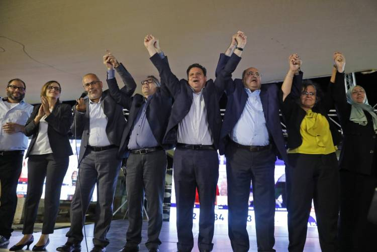 The Joint List: Representing Palestinians in Israel
