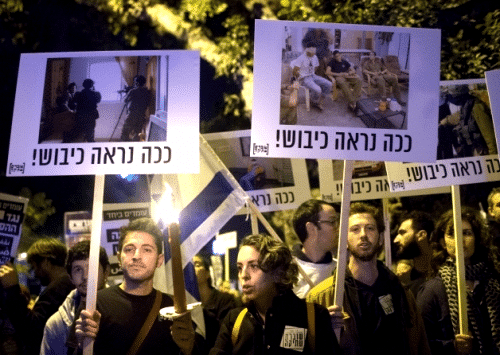 Israel Approves Contentious Law, Puts Pressure on NGOs