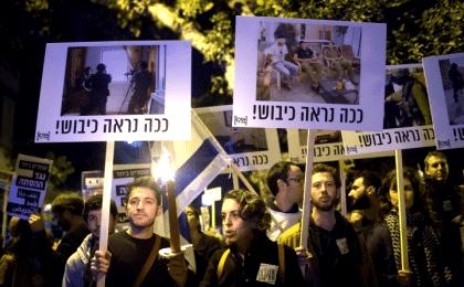 اسرائيل توافق على قانونٍ مثير للجدل، يضع ضغوطاتٍ على المنظمات غير الحكومية