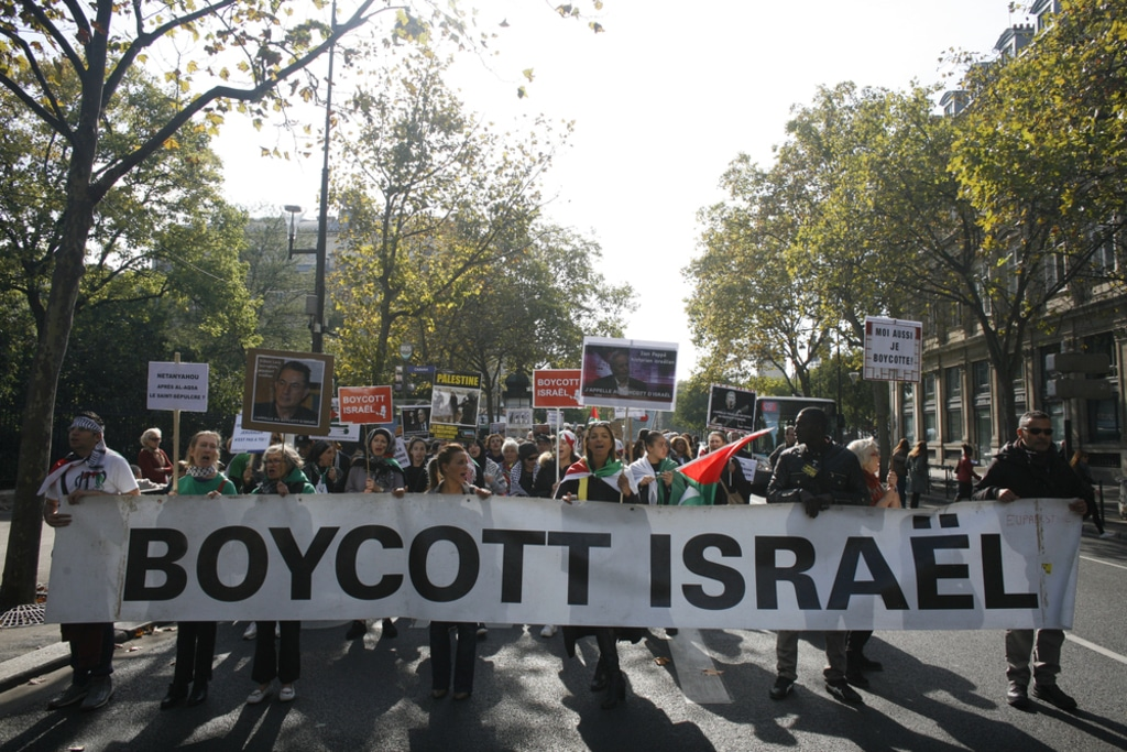 Israel-BDS Movement