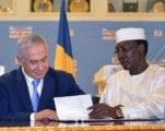 تغيير الدَفة: استراتيجية إسرائيل في افريقيا
