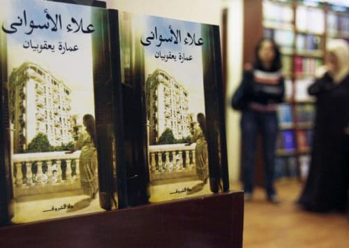 وجد ضالته في الترجمة: هل يزداد نشر الأدب العربي باللغة العبرية؟