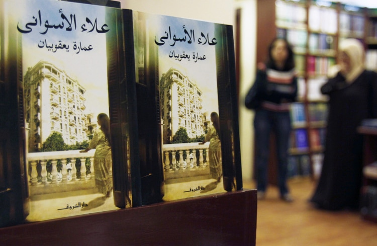 Found in Translation: Is More Arabic Literature Being Published in Hebrew?