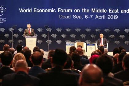 الإعلام في الأردن