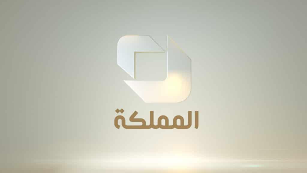 Jordan- al-Mamlka TV