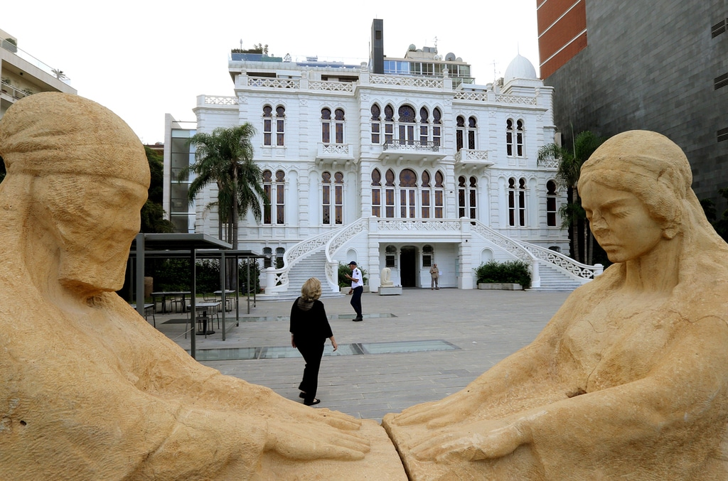 Lebanon- Sursock Museum