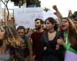 في لبنان: حقوق حضانة الأمهات لأطفالهن بعد الطلاق مُقيدة