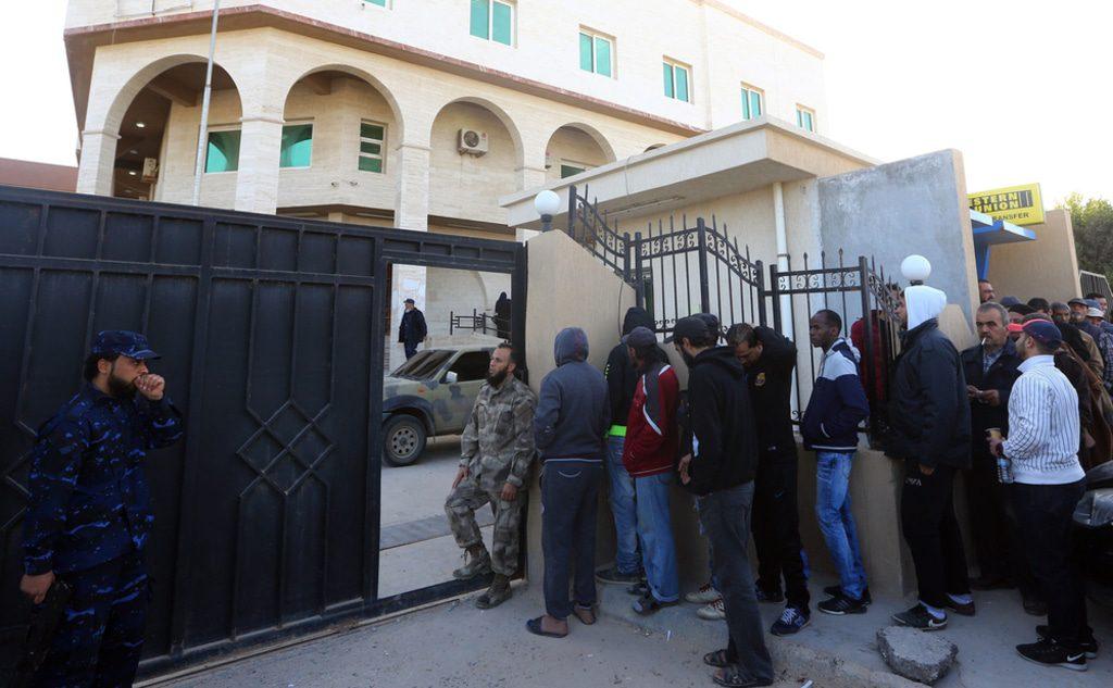Libya-economy-libyan-bank