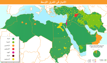 خريطة توزيع الأديان في الشرق الأوسط وشمال إفريقيا