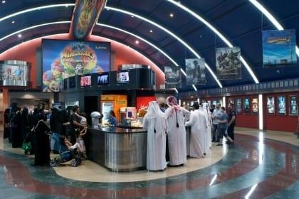 الدوحة سيتي سنتر سينما