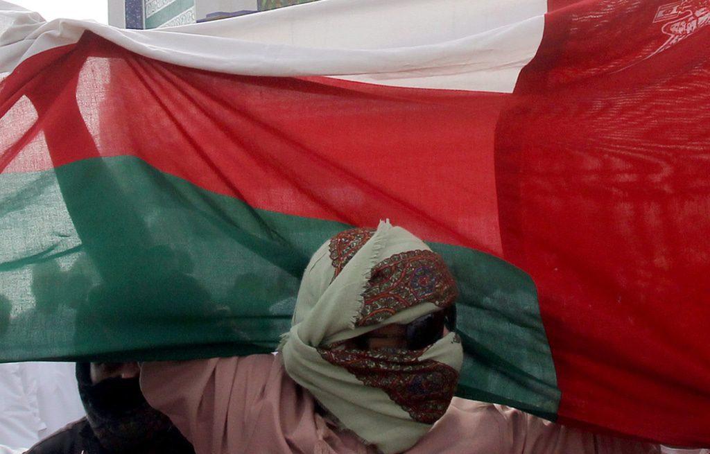 Oman- Protests oman