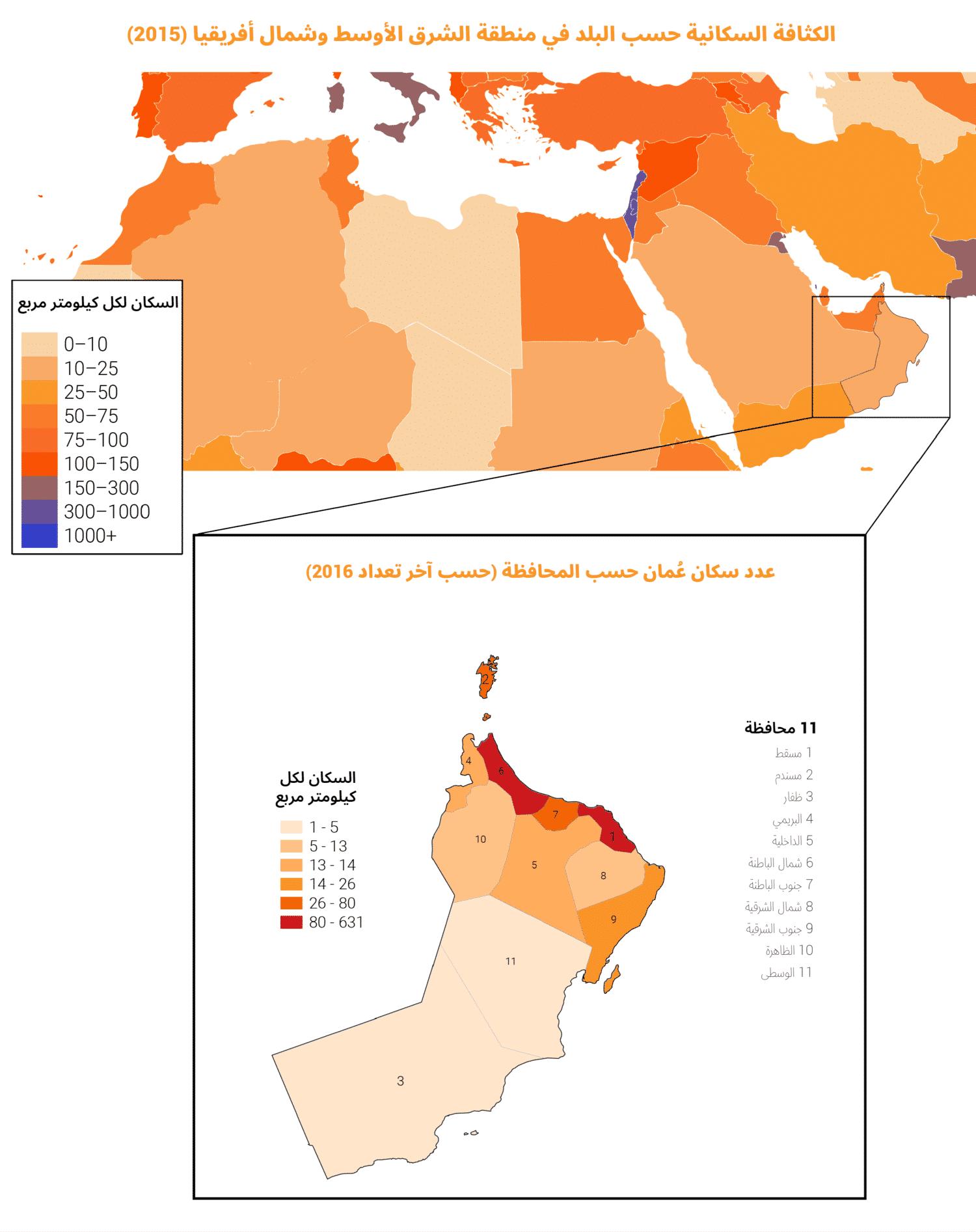 الكثافة السكانية في عُمان