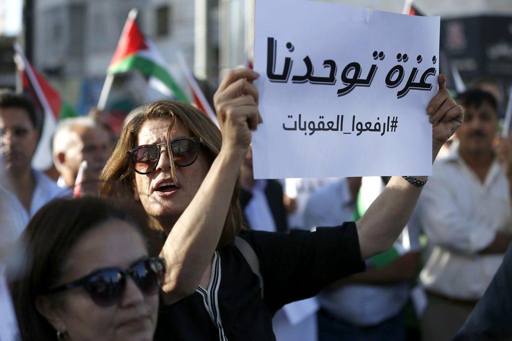 Palestine- Ramallah demos