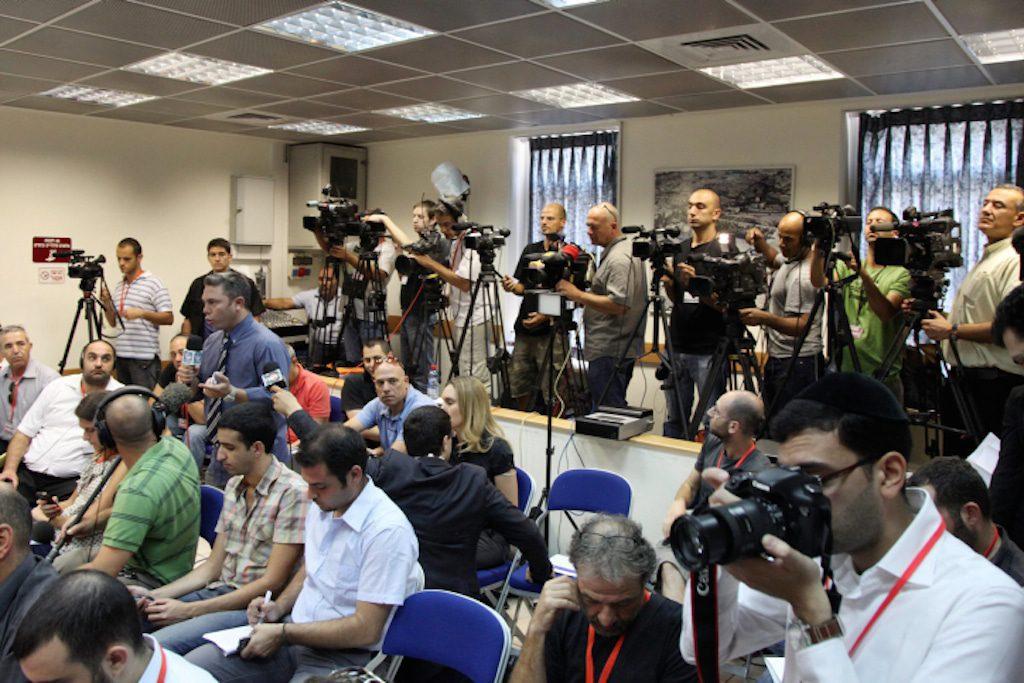 israel free press