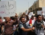 القضاء العراقي في الميزان