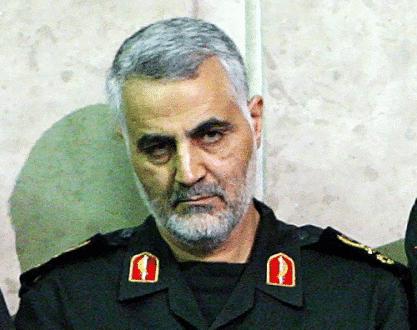 Major General Qassem Soleimani