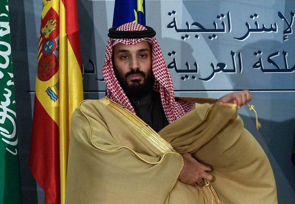 Qatar- Mohammed bin Salman