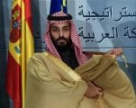 Saudi Arabia Threatens to Turn Qatar Into an Island