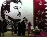 Qatar's Future Increasingly Uncertain as Diplomatic Row Continues