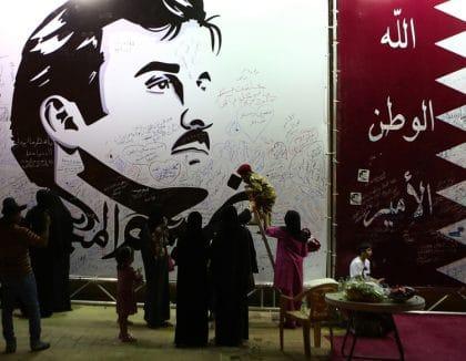 الغموض يكتنف مستقبل قطر مع استمرار الخصام الدبلوماسي