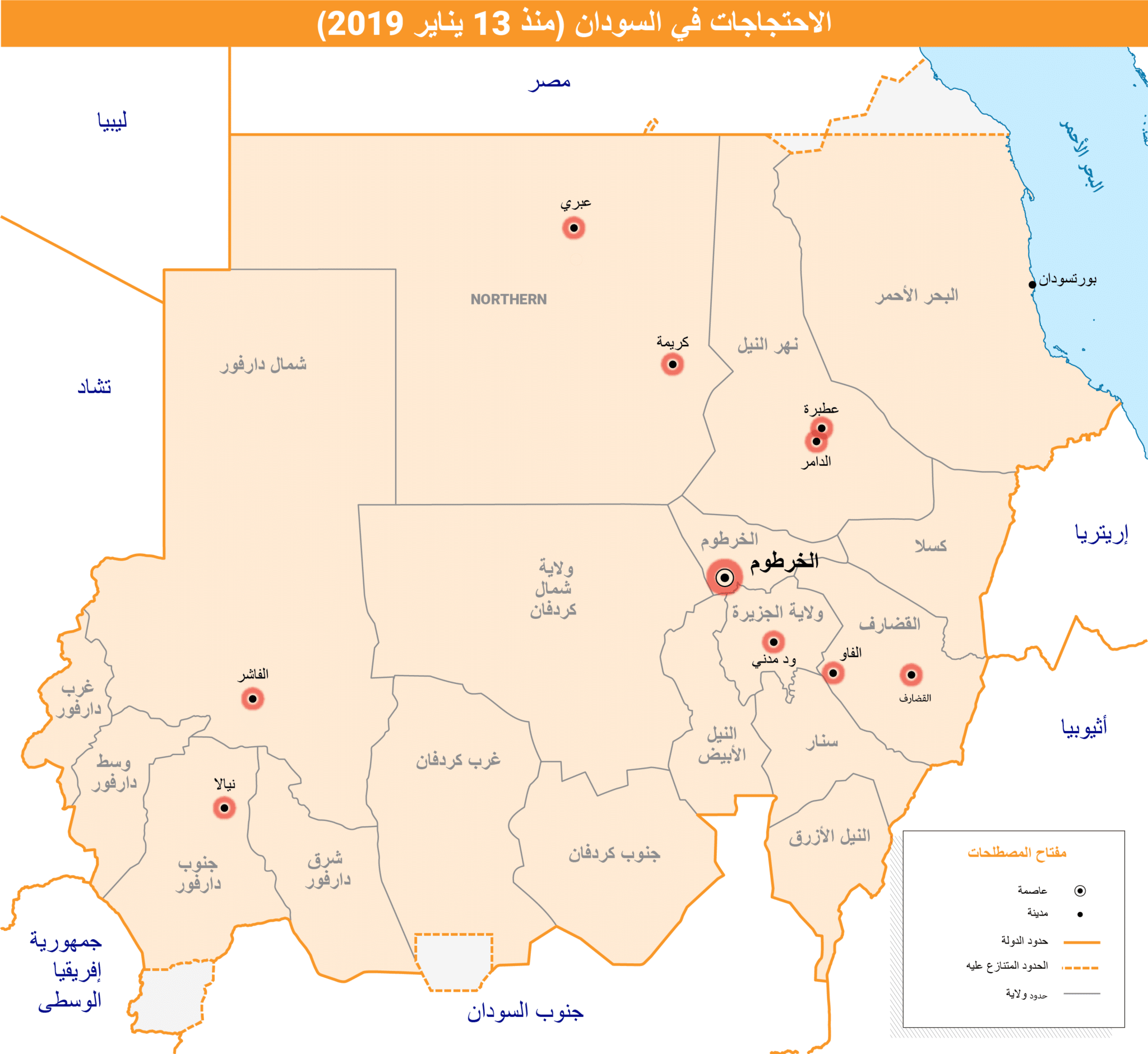 Sudan- Protsts sudan
