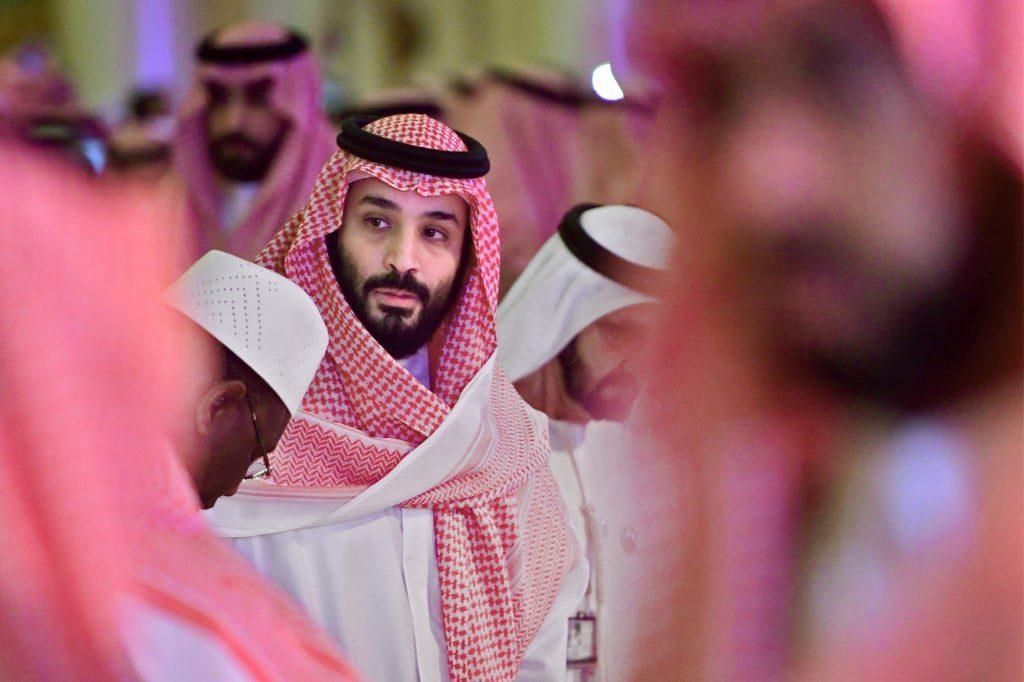 Saudi Arabia- MBS