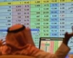Saudi Arabia Counting on Aramco Shares to Start Trading on 11 December