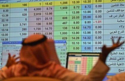 المملكة العربية السعودية تعوّل على أسهم أرامكو مع بدء التداول في 11 ديسمبر