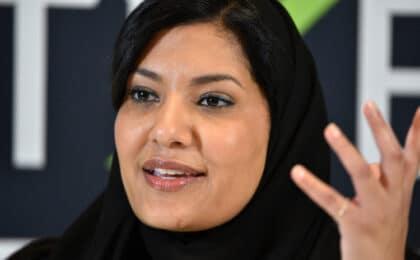 المملكة العربية السعودية تُعيّن أول سفيرة