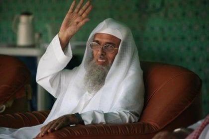 رجل الدين السعودي سفر الحوالي ينضم الى قائمة المختفين قسرا