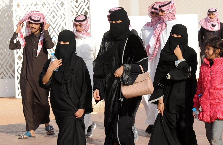 Saudi Arabia- Riyadh