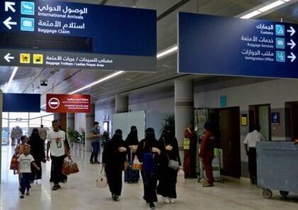 المرأة السعودية تُمنح حق السفر- هل هذا يعني المساواة في الحقوق؟