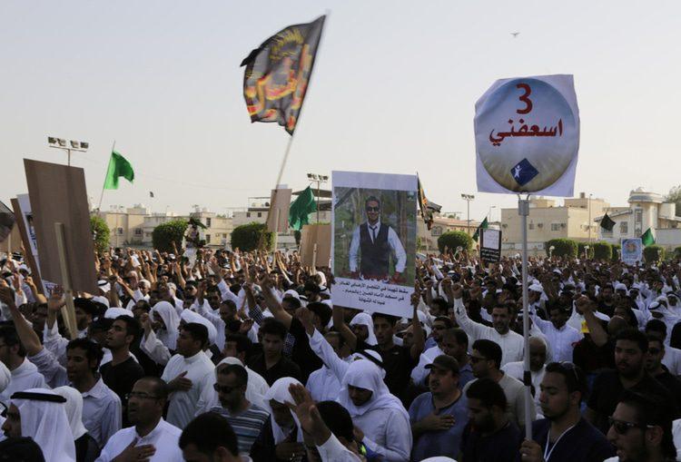 Shia in Saudi Arabia